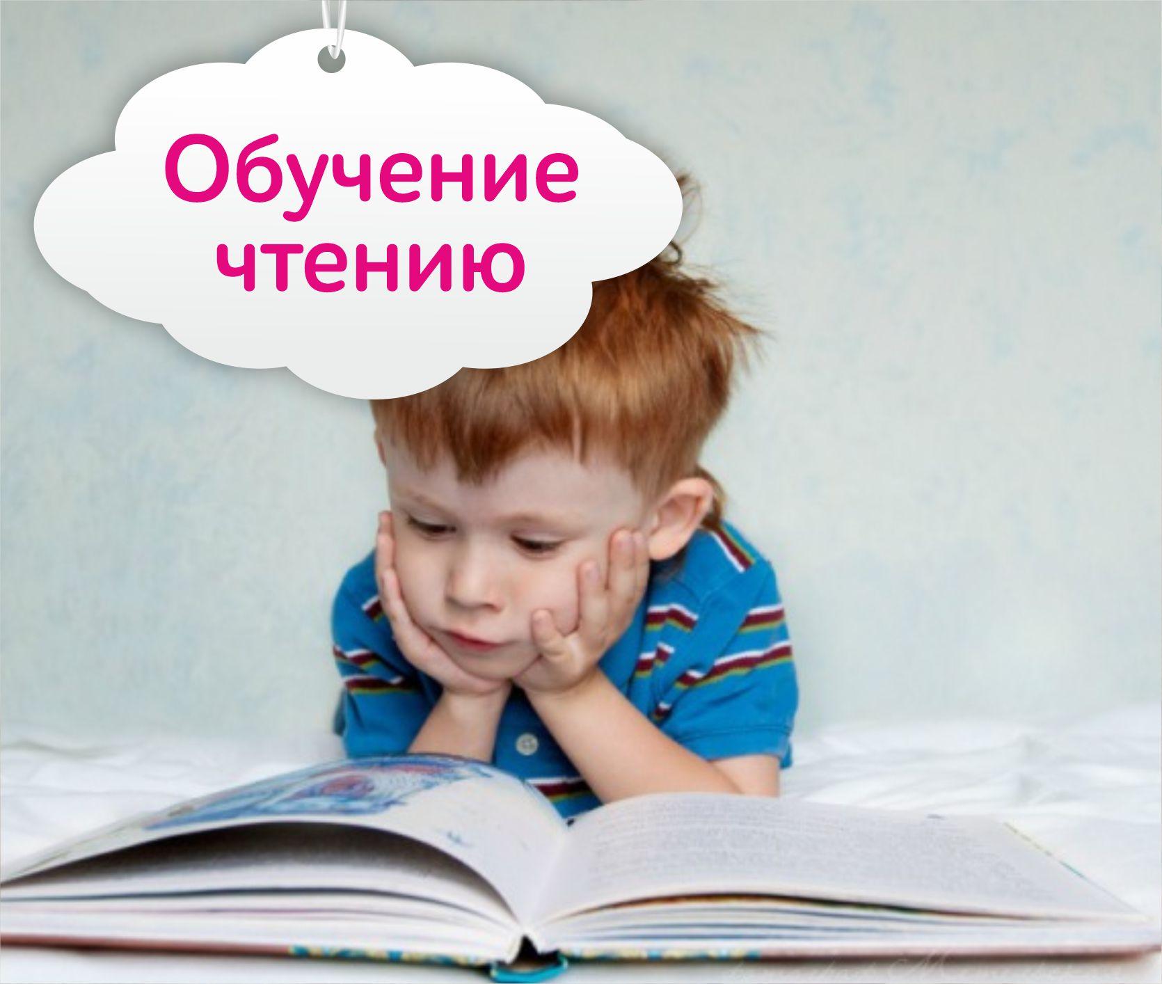 Книги и творчество, Дошкольное обучение, детские