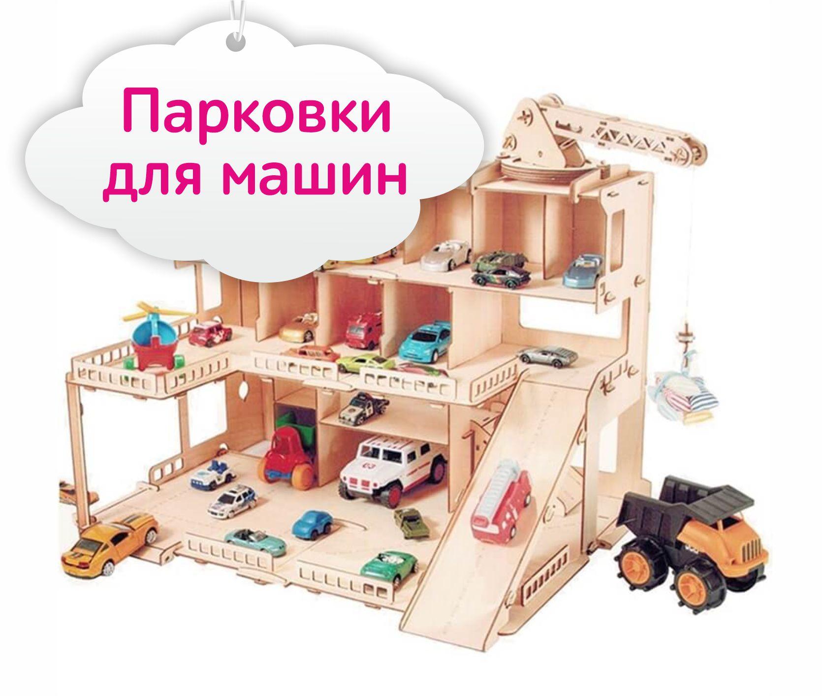 детский конструктор,  купить детский конструктор, лего купить