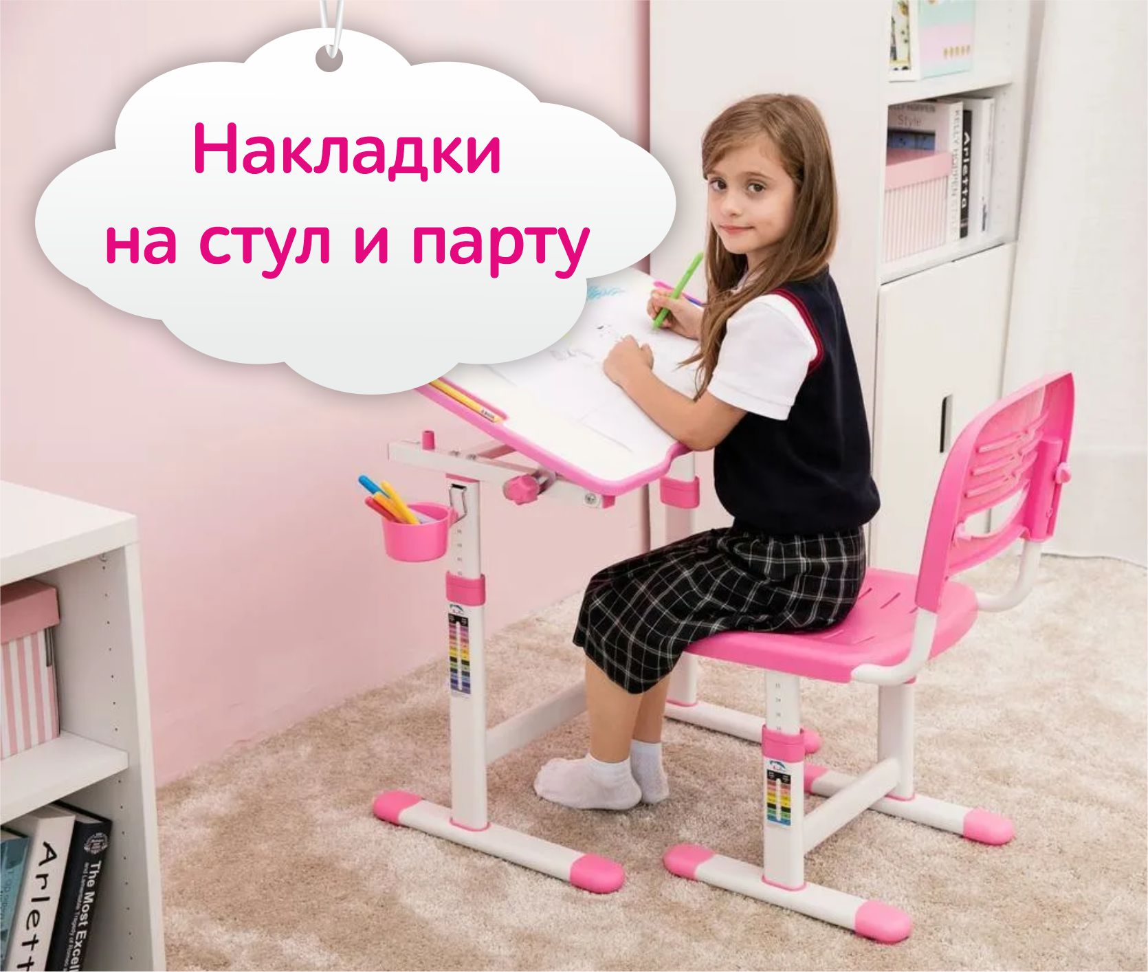 Мебель, Столы и стулья, Парты и письменные столы, детские