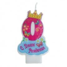 """Свеча для торта """"С днем рождения"""" цифра 0"""