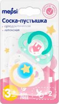 Пустышка Mepsi Звезды латекс ортодонтическая с 3 мес 2 шт