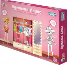 Игровой набор Добрые игрушки Одевалка Аликс + раскраски