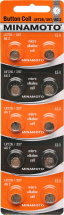 Батарейка Minamoto AG02/LR726
