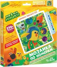 Мозаика Origami Ми-Ми-Мишки Команда победителей