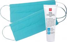 Набор Гель New Code антисептический и маски защитные 2 шт, голубой