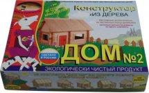 Конструктор деревянный Дом №2 105 деталей 6 вариантов